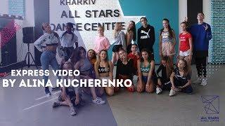 Элджей   360° Express Video Choreo By Алина Кучеренко All Stars Dance Centre 2018