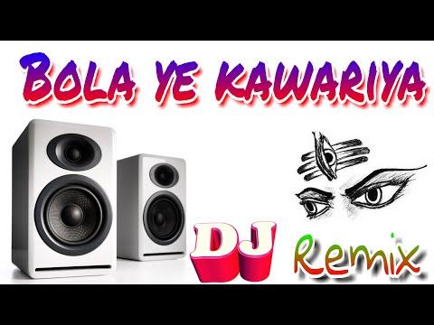 Bola ye kawariya || dj mahakal || hard dholki bass  || bolbum 2018 || competition || fadu mix ||