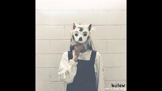 Not A Love Song (Super Clean Version) (Audio)   Bülow