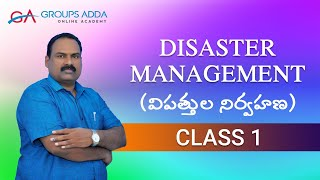 Disaster Management Class 1 ll Group 2 ll Group 3 ll General Studies