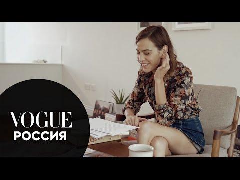 , title : 'Будущее моды с Алексой Чанг. Как стать модным дизайнером
