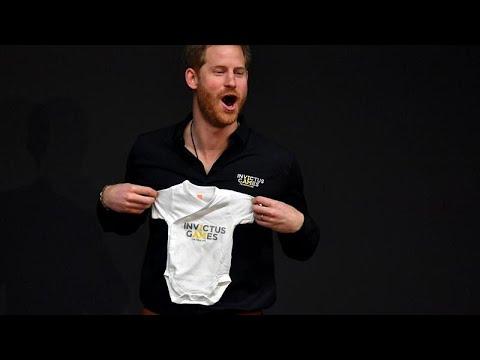 Ο Πρίγκιπας Χάρι και τα πρώτα δώρα για τον μικρό Άρτσι