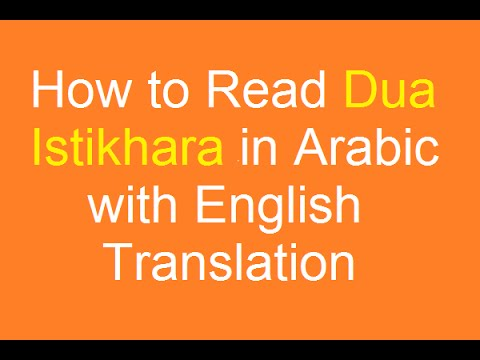 Sing Along - Learn How to Read Dua Istikhara in Arabic with English  Translation - Dua & Quran