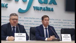 Брифінг адвокатів Петра Порошенка
