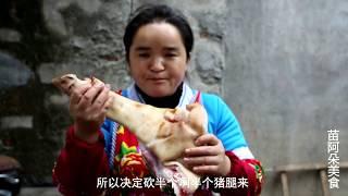 苗大姐大个猪腿炖萝卜,大块吃肉大口米饭,不亏是米饭收割机