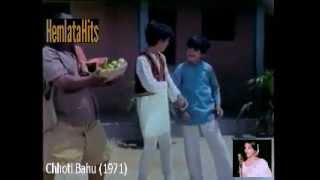 Hemlata - Are Ghar Ko Mat Godam Bana -Chhoti Bahu (1971)