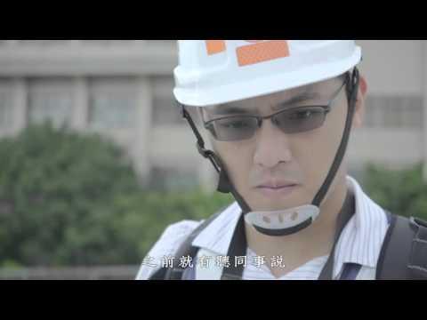 《看不見的守護》中文版