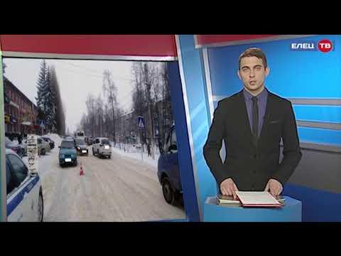 В Ельце возле торгового центра водитель ВАЗа сбил женщину на пешеходном переходе
