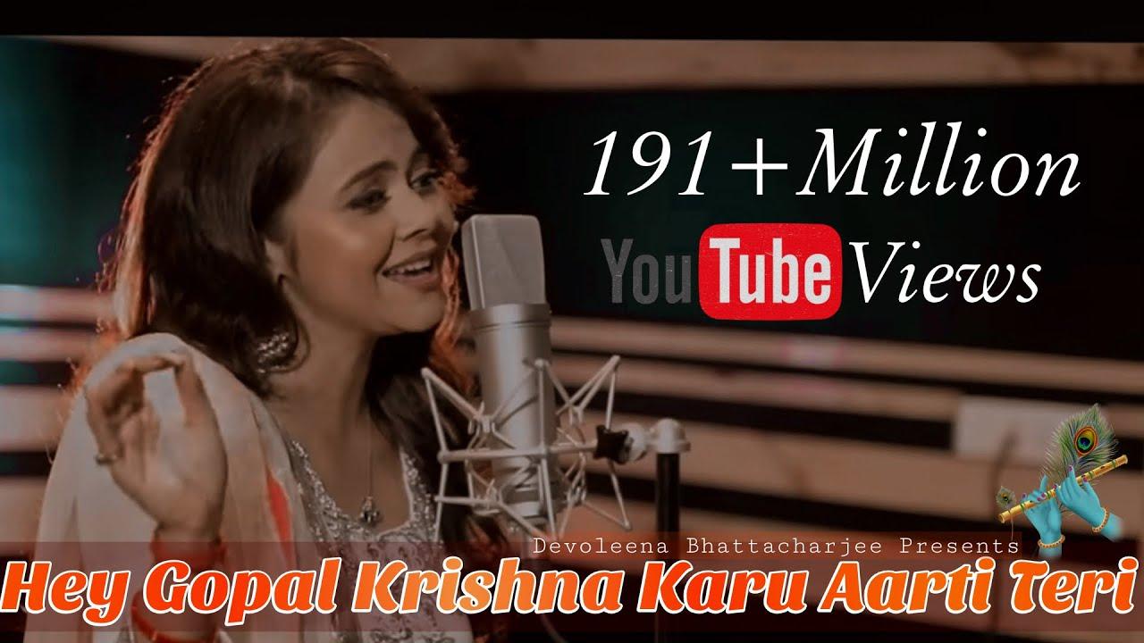 Hey Gopal Krishna Karu Aarti Teri lyrics - Devoleena Bhattacharjee