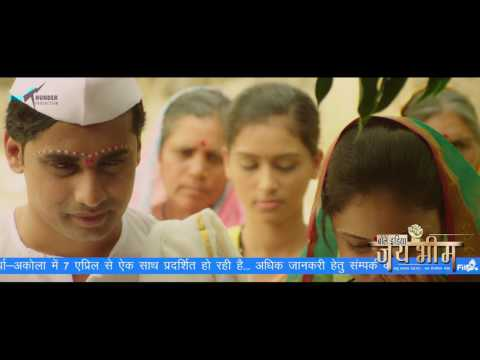 Aaya baarishon ka mausam aaya ( movie- bole India jay bhim)