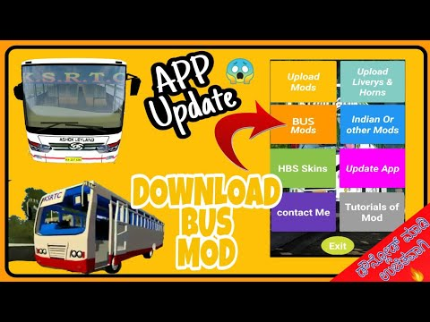 Download Indian Bus Mods For Free|Kerala Bus Mod Livery APP Official