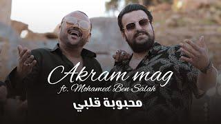 Akram Mag ft. Mohamed Ben Salah - Mahboubt Galbi (Clip Officiel) | محبوبة قلبي تحميل MP3