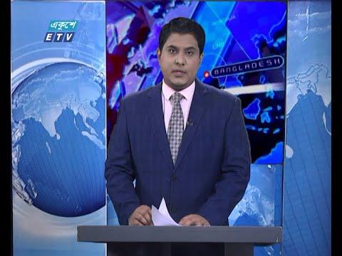 01 AM News || রাত ০১টার সংবাদ || 18 September 2020 || ETV News
