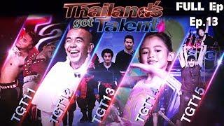 THAILAND'S GOT TALENT 2018   EP.13 Semi-Final   29 ต.ค. 61 Full Episode