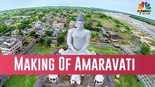 MAKING OF AMARAVATI (SEG 1)