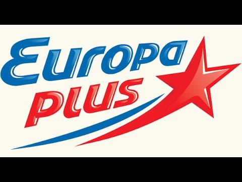 Прямая трансляция - Европа Плюс Онлайн Радио | Online Radio Europa...