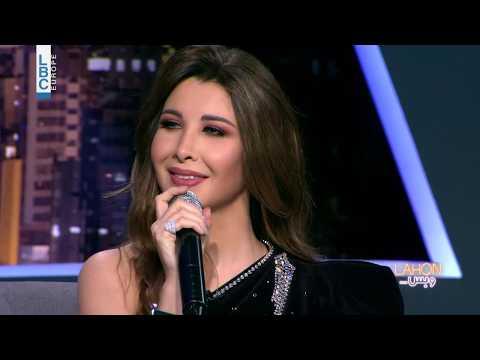 24dea460e نانسي عجرم: أحبك هيفا! - Lebanese Forces Official Website
