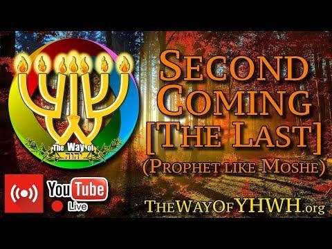 Second Coming (The Last | Witness | Prophet like Moshe) [The Error of the Christian Doctrine] {3º}