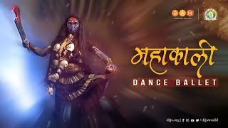 महाकाली अवतार, द्वारा रक्तबीज संहार | Slaying of Raktabeej by Goddess Kali | Dance Ballet | DJJS