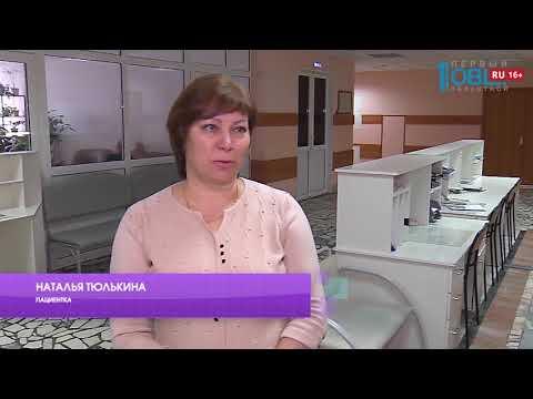 Днепропетровск купить очки для зрения