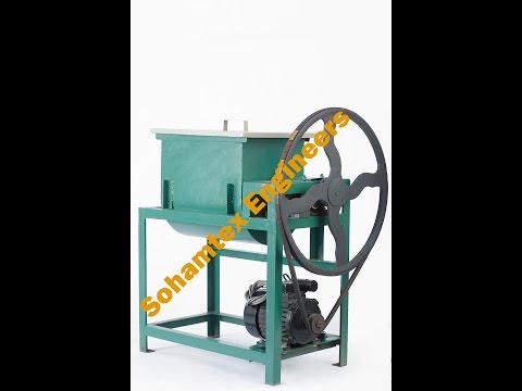 Incense Powder Mixing Machine