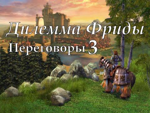 Герои меча и магии 5 некроманты