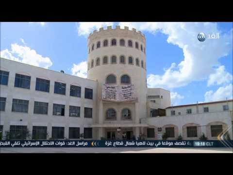 تقرير عن اكاديمية القاسمي على قناة الغد