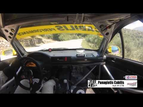 Audi STW, P.Cabilis, Ανάβαση Βραχασίου
