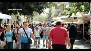 Ένα τραπέζι Ελλάδα 9/11/2014 στο Ηράκλειο