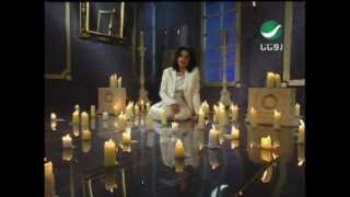 مازيكا Maram Darb El Mataeb مرام - درب المتاعب تحميل MP3