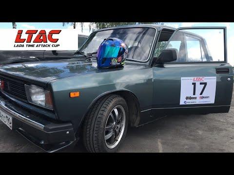 2 этап LADA Time Attack Cup (LTAC) 2021 на ADM Raceway в Мячково