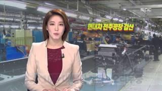 2015년 12월 06일 방송 전체 영상