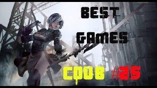 BEST funny games Coub #25/Лучшие приколы в играх 2018