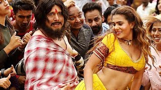 Govinda film Rangeela Raja Movie Music Song Video Soon