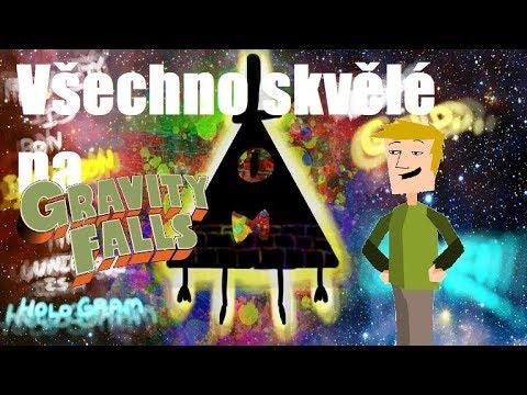 Všechno skvělé #1| Gravity Falls