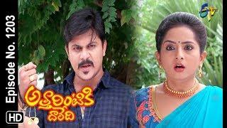 Attarintiki Daredi   12th September 2018   Full Episode No 1203   ETV Telugu