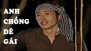 Hài Hoài Linh | Anh Chồng Dê Gái | Hài Kịch Hoài Linh, Cát Phượng Hay Nhất