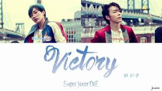 Super Junior - Victory