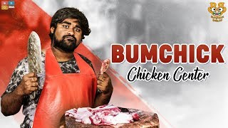 Types of people at chicken shop    Bumchick Babloo    Tamada Media