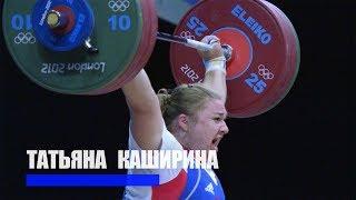 "Татьяна Каширина ""Рио? Эта рана никогда не заживет"""