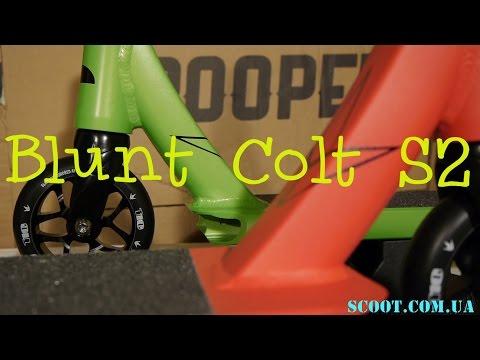 Самокат Blunt Colt S4 Red