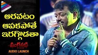 RGV Powerful Warning To Vangaveeti Fans  RGV Vangaveeti Telugu Movie Audio Launch  Ram Gopal Varma