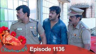 Priyamanaval Episode 1136, 05/10/18