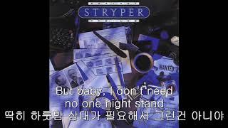 Stryper   Not That Kind of Guy LYRICS 한글자막 KOR SUB
