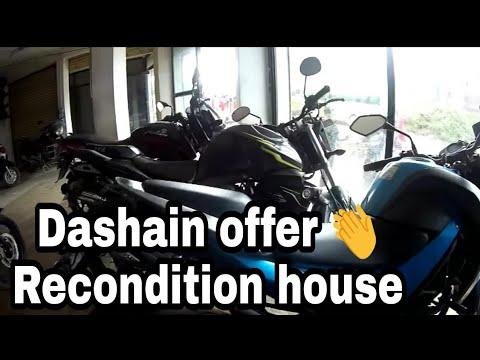 Bike recondition || Ktm rc, pulsar 220, fz for sell || hamrobazar.com