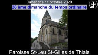 2020-10-11 – Messe du 28ème dimanche du temps ordinaire