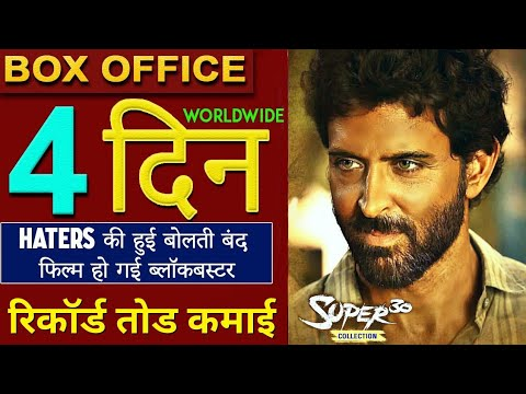 Super 30 Full Movie Collection, super 30 Box Office Collection Day 3, hrithik roshan, mrunal thakur,