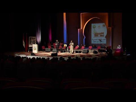 العرب اليوم - افتتاح الأيام الثقافية المصرية في مدينة وجدة
