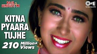 Kitna Pyara Tujhe Full Video - Raja Hindustani | Alka Yagnik & Udit Narayan | Aamir & Karisma