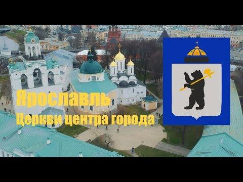 Церковь на воробьева иваново